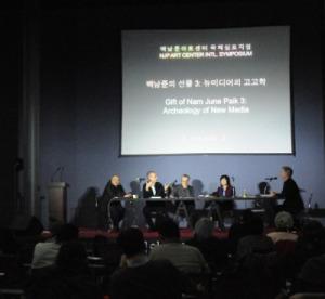 [Gift of NJP 3] Archeology of New Media