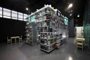 Nam June Paik Library Open