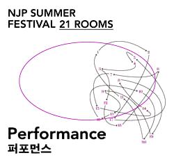 performance – NJP SUMMER FESTIVAL 21ROOMS