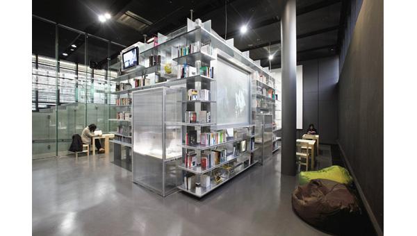 Nam June Paik Art Center's library 01
