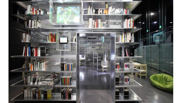 Nam June Paik Art Center's library 03