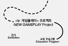 New Gameplay Project Program 《Walking in the Memory: With the Space》