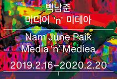 2019 Nam June Paik Exhibition: Nam June Paik Media 'n' Mediea