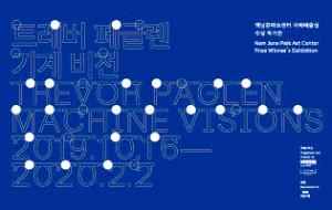 Nam June Paik Art Center Prize Winner's Exhibition 《Trevor Paglen—Machine Visions》