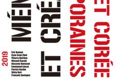 Memoires et Creations : France & Coree contemporaines
