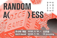 2020 Random Access Project Vol. 7 Dice Game by Oh Jooyoung